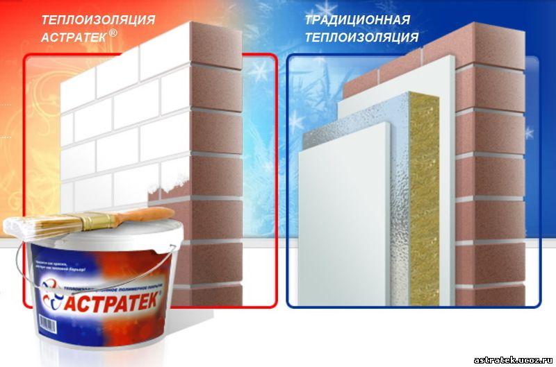 Напольной клей плиточный плитки для